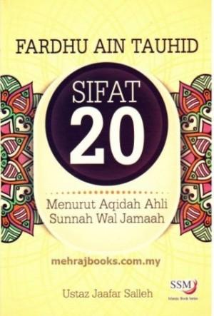 FARDHU AIN TAUHID: SIFAT 20