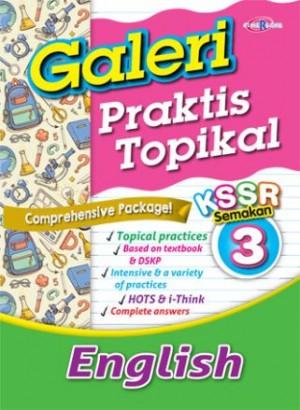 Tahun 3 Galeri Praktis Topikal English