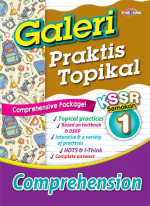 Tahun 1 Galeri Praktis Topikal Comprehension