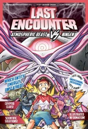 X-Venture Ultimate Showdown 12: Last Encounter Atmospheric Beast Vs Ningen