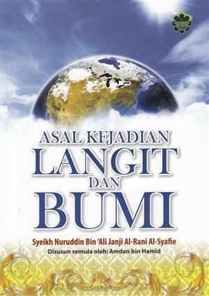 ASAL KEJADIAN LANGIT & BUMI