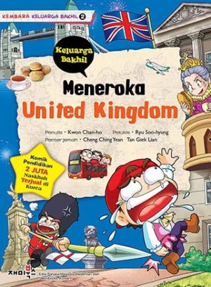 KKB:MENEROKA UNITED KINGDOM