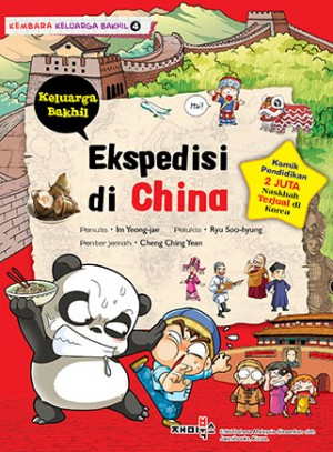 KKB:EKSPEDISI DI CHINA