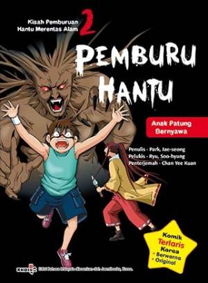 PEMBURU HANTU 2