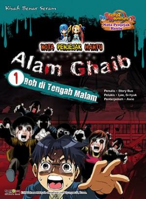 ALAM GHAIB: ROH DI TENGAH MALAM