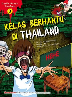 KELAS BERHANTU DI THAILAND