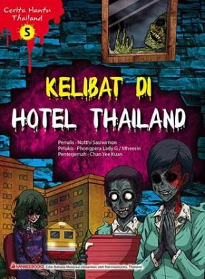 CERITA HANTU THAILAND 5