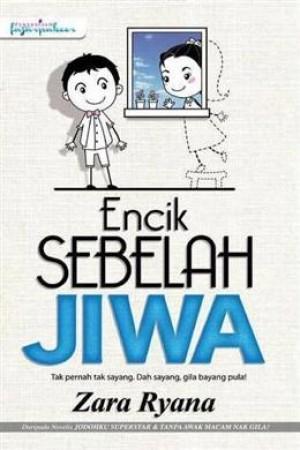 ENCIK SEBELAH JIWA