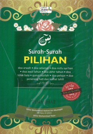 SURAH-SURAH PILIHAN (M)