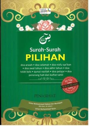 SURAH-SURAH PILIHAN (S)