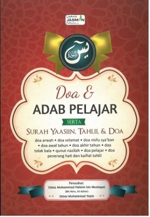 DOA & ADAB PELAJAR (S)