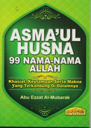 ASMA'UL HUSNA-99 NAMA2 ALLAH