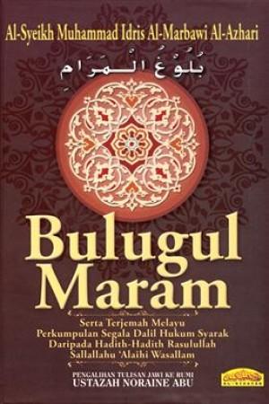 BULUGHUL MARAM