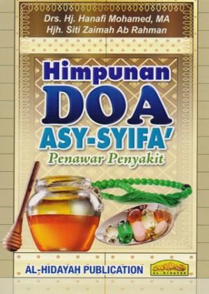 HIMPUNAN DOA ASY SYIFA