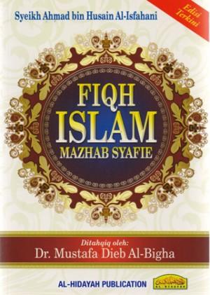FIQH ISLAM MAZHAB SYAFIE