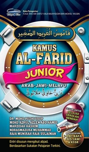 KAMUS AL-FARID JUNIOR (ARAB-JAWI-MELAYU)