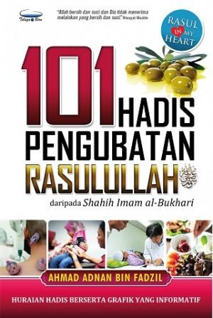 11 HADIS PENGUBATAN RASULULLAH SAW