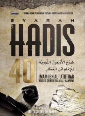 SYARAH HADIS 40