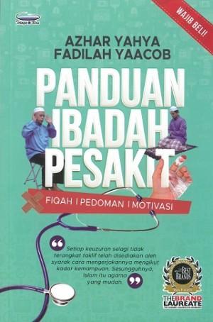 PANDUAN IBADAH PESAKIT