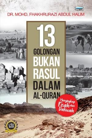 13 GOLONGAN BUKAN RASUL DALAM AL-QURAN