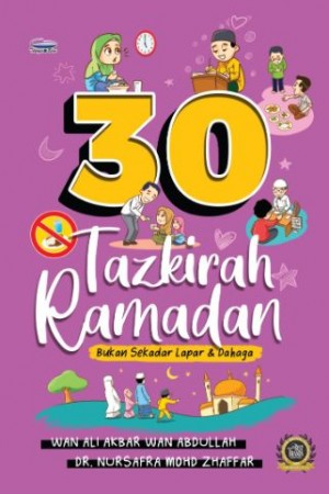 30 TAZKIRAH RAMADAN