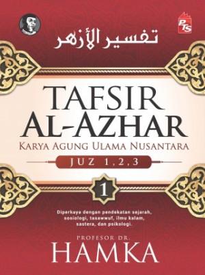 TAFSIR AL AZHAR(JILID 1)