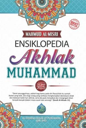 ENSIKLOPEDIA AKHLAK MUHAMMAD S.A.W