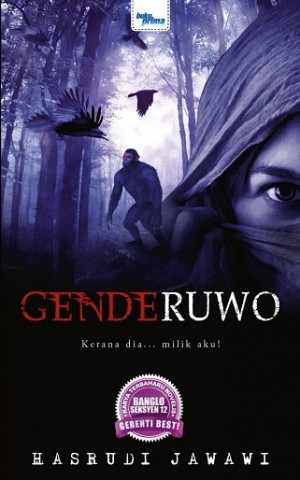 GENDERUWO