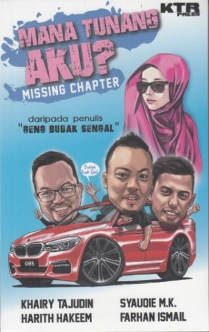 MANA TUNANG AKU? MISSING CHAPTER