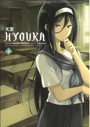 HYOUKA 04