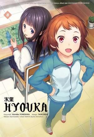 HYOUKA 08