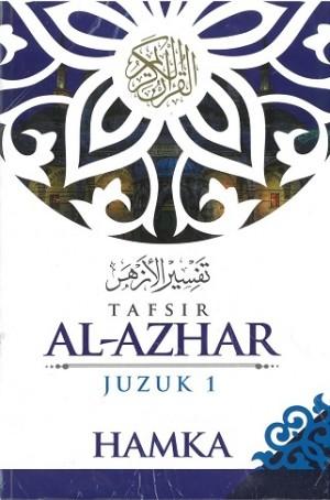 TAFSIR AL-AZHAR JUZUK 1