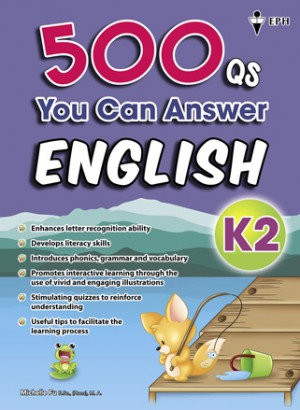 K2 English 500 Qs You Can Answer