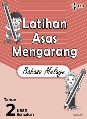 Tahun 2 Latihan Asas Mengarang Bahasa Melayu