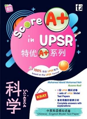 UPSR Score A+ Science (Bilingual)
