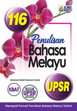 UPSR 116 Bahasa Melayu Penulisan