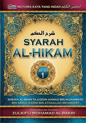 SYARAH AL-HIKAM