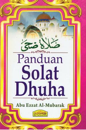 PANDUAN SOLAT DHUHA