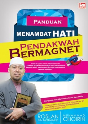 PANDUAN MENAMBAT HATI PENDAKWAH BERMAGNET