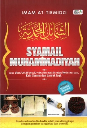 SYAMAIL MUHAMMADIYAH