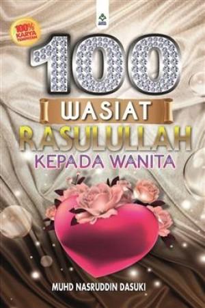 100 WASIAT RASULULLAH KEPADA WANITA