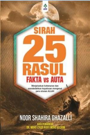 SIRAH 25 RASUL FAKTA VS AUTA