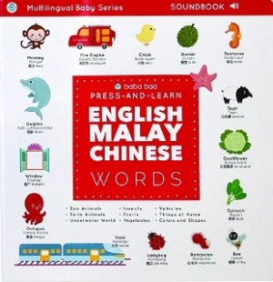 PRESS AND LEARN ENGLISH, MALAY, CHINESE