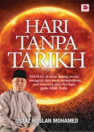 HARI TANPA TARIKH