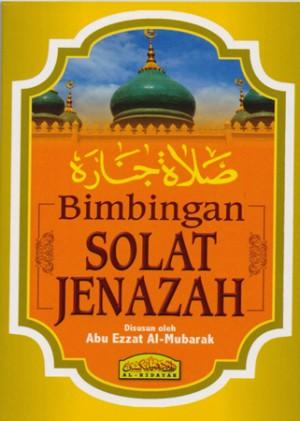 BIMBINGAN SOLAT JENAZAH