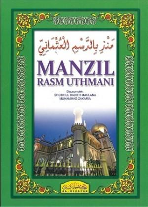 MANZIL RASM UTHMANI (S)