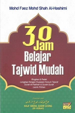 30 JAM BELAJAR TAJWID MUDAH