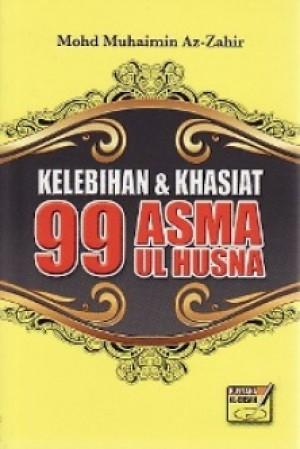 KELEBIHAN & KHASIAT 99 ASMAUL HUSNA