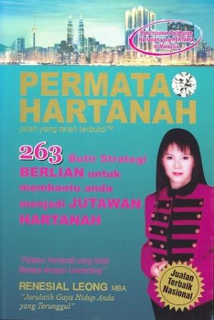 PERMATA HARTANAH