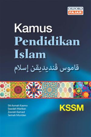 KAMUS PENDIDIKAN ISLAM